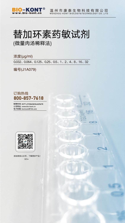 多粘菌素B-03.jpg